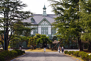 300px-nara_womens_university_nara_japan01s5